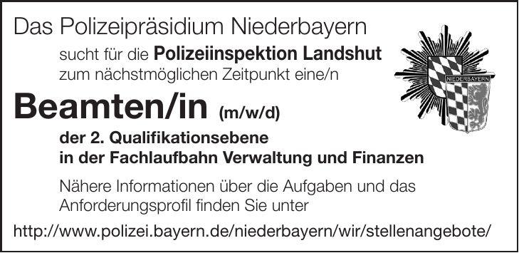 Stellenanzeige (1115060) - Stellenmarkt / Stellenangebote ...